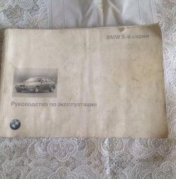 Manual de utilizare a mașinii
