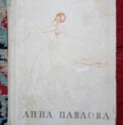 Βιβλίο τέχνης και κάρτες