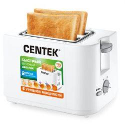 Тостер CENTEK CT-1425 White