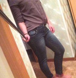 Jeans Mango nou