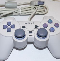 Joystick playstation un nou, ambalate