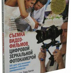 Джуніпер, Ньютон: Зйомка відеофільмів цифровий