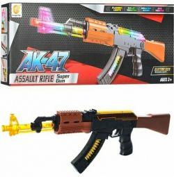 Çocuklara saldırı tüfeği AK-47