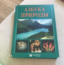 ABC of nature book