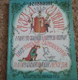 Sovyet çocuk kitabı