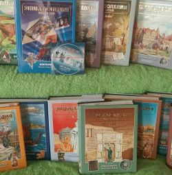 Encyclopedia for children Avanta +