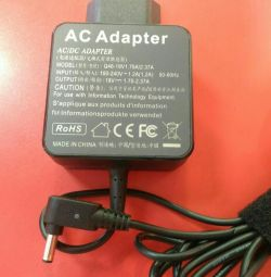 Power supply for Asus ultrabook