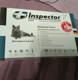 Inspector Total k for cats
