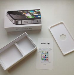 Box from iPhone 4S 8GB