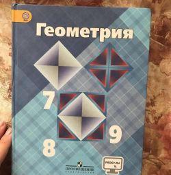 Geometry Tutorial