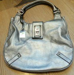 Noul sac
