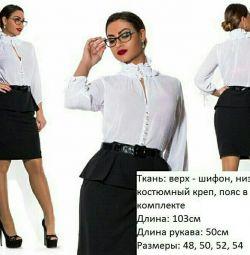 Платье 48-56 размеры