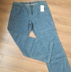 Jeans for men rr 56-58 THIN NEW