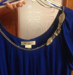 Noua rochie coreeană
