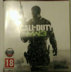Call of Duty 3 Modern Warfare