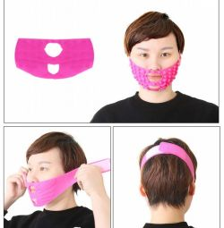 Μάσκα άσκησης για τη σύσφιξη των περιγραμμάτων του προσώπου Momiage
