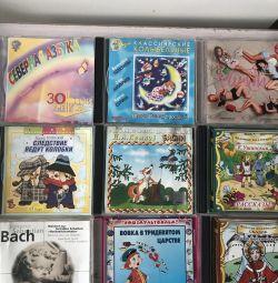 CDs ?