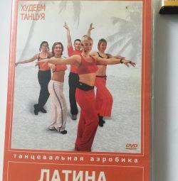 DVD Αερόβια Εκπαίδευση