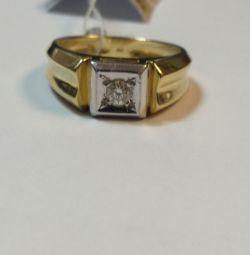 Diamond Signet 585