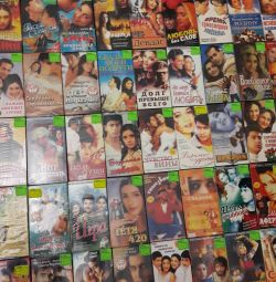 COLLECTION OF LICENSE INDIAN CASSETTE FILMS