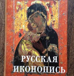 Book Russian iconography
