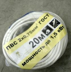 Wire PVS GOST