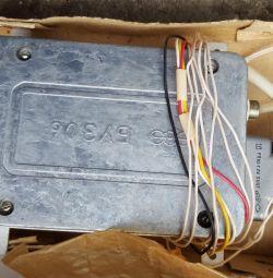 БУЗ 06 блок резервного зажигания