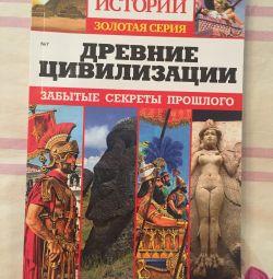 стародавні цивілізації