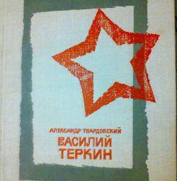 A. Twardowski, Andrei Bely, A. Galich, .Furmanov