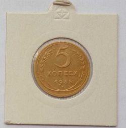 SSCB 5 kopeks 1935'in parası