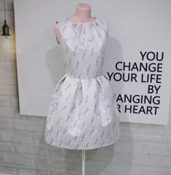 Φόρεμα στούντιο