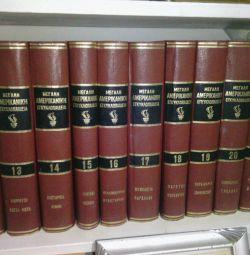 Aristo Silektiko Kommati , Amerikaniki Egiglopedia