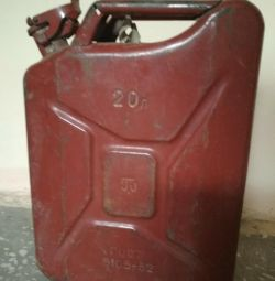 20 l canister
