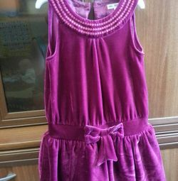 Νυφικά φορέματα