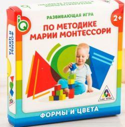 Joc educativ după metoda Mariei Montessori