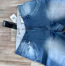 Jeans are new 36 (50-52)