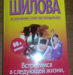 Yu Shilova tarafından kitap