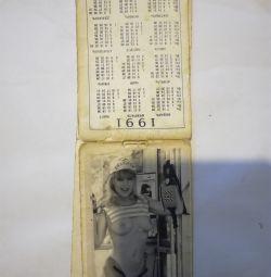 samizdat ημερολόγιο