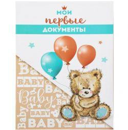 """A4 certificat de naștere """"Urs"""" cu colțuri"""