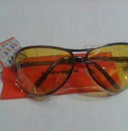 Поляризационные очки Cafa France