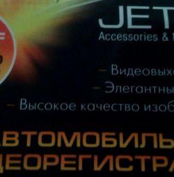 Car DVR / JET-A Proof Full HD