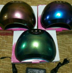 Lamp for manicure 48W