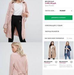 New trench coat raincoat Parisian?