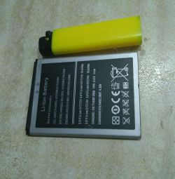 Battery for smartphone iRU, 6 ', used 6 months