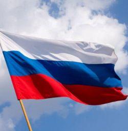 Σημαία της Ρωσίας φωτεινή, 150 * 90 εκ.