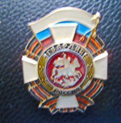 Нагрудные знаки СССР - 5 шт.