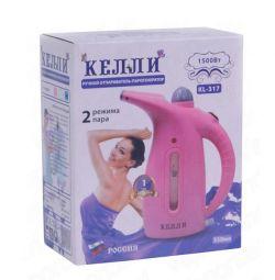 Kelly Steamer