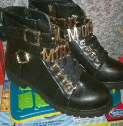 P40 μπότες