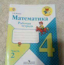 Math 4 cl