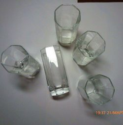A set of glasses